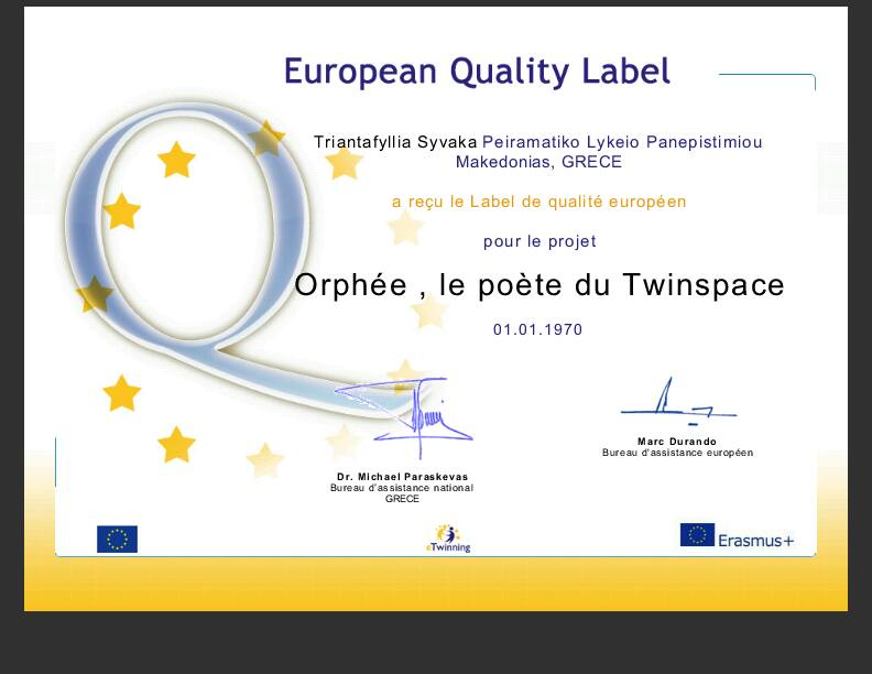 European Label_Fr2.jpg